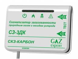 Сигнализатор загазованности СЗ-3ДК