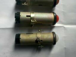 Сигнальная арматура АС-220 (белая, желтая, красная)