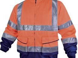 Сигнальная куртка, куртка дорожника, спецодежда сигнальная