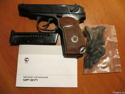 Сигнальный пистолет мр-371 макаров ижевский