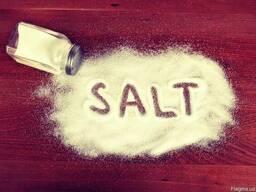 Сіль екстра