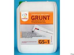 Силикатная грунтовка GRUNT GS1