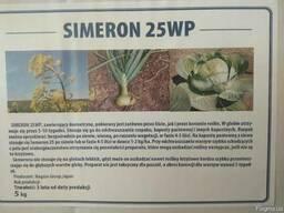 Simeron 25WP, семерон гербицид для капусты, лука, рапса - photo 3