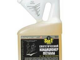 Синтетический кондиционер металла 2-го поколения SMT2 2 л.
