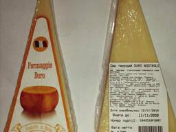 Сир твердий італійський (лисий)/Сыр твердый. ..