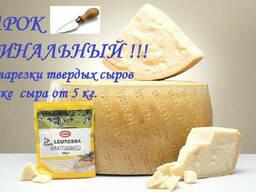 Сир твердий італійський типа Пармезан «Леонесса» / Сыр твердый итальянский типа. ..