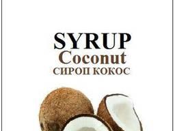 Сироп Jolly Jocker Кокос Coconut