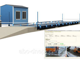 Система фото взвешивания и видеонаблюдения для автовесов