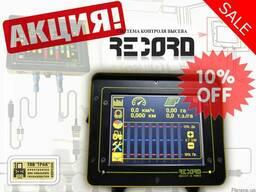 Система контроля высева Record, с экраном 5,7 дюймов, АКЦИЯ!