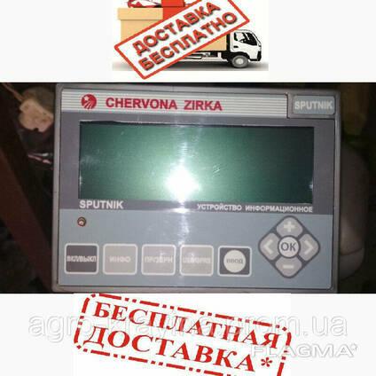 Система контроля высева Спутник (Факт)на сеялки СУПН. . . .