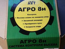 Система контроля НИВА-12М висіву насіння до сівалок УПС-8, С
