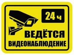 Система видеонаблюдение установка Харьков