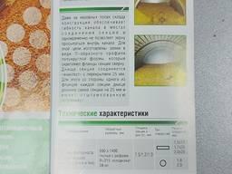 Сита, решета для активної вентиляції зерна кукурудзи, ячменю, пшениці