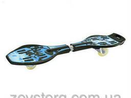 Скейт рипстик двухколесный