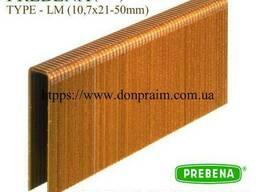 Скоба столярная для пневмостеплера: Тип-LM, шириной 10, 7мм