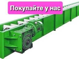 Конвейер транспортер скребковый