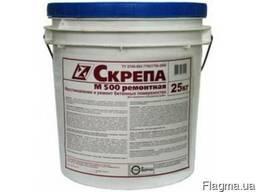 Скрепа Ремонтная М500 - для ремонта бетонных конструкций