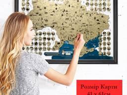 Скретч-карта Украины MyMap