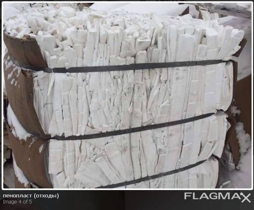 Скупаем пресованные отходы пенопласта фурными нормами