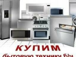 Скупка стиральных машин Б/у в любом состоянии.Харьков и обл