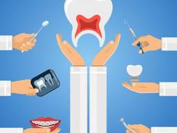 Сквира | Лечить зубы | Акция