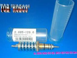 Сливной клапан для Karcher HD 10/25