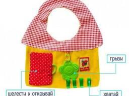 """Слюнявчик """"Домик"""" Mасік водонепроницаемый (МС 170701-02)"""