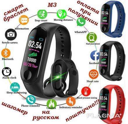 Смарт фитнес браслет трекер умные часы реплика Xiaomi Mi. ..