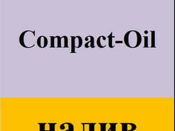 Смазка для форм Compact Oil Premium. Концентрат 1:2, бочка 200 л