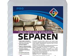 Смазка для форм и опалубки Сепарен, 5кг