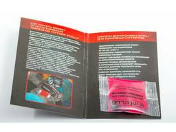Смазка для суппортов Dafmi Intelli (5г)