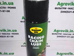 Смазка спрей для цепей Racing Chainlube Light 400мл Kroon. ..