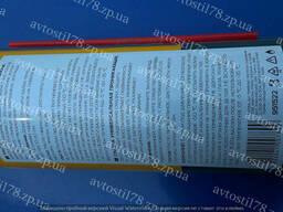 Смазка универсальная 200мл СИЛА (ВД 40)