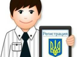 Смена директора (руководителя) Бровары, Киев, Броварской рай
