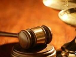 Адвокат. Юридические услуги. Юридическая консультация
