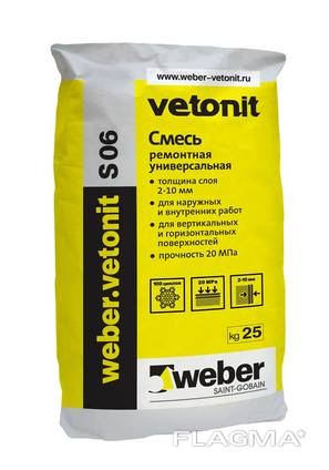 Бетона цементная смесь купить укладка бетонной смеси фундаменты и массивы