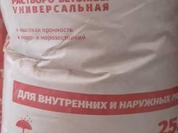 Смесь цементно-песчаная универсальная (1/25кг)в Донецке
