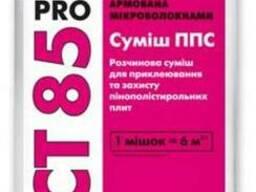 Клей Ceresit СТ 85/27кг для устройства защитного слоя
