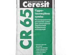 Смесь гидроизоляционная Церезит Ceresit CR 65 25 кг