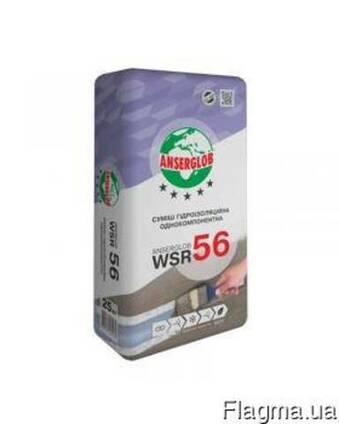 """Смесь гидроизоляционная """"WSR-56"""" """"Anserglob"""" 25 кг"""