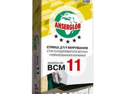 Смесь кладочная Anserglob Вcm 11