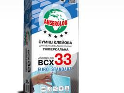 Смесь клеевая Anserglob всх 33 предназначена для облицовки