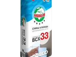 Смесь клеевая универсальная Anserglob Bcx 33