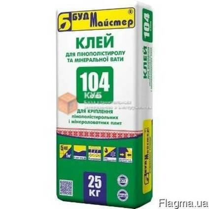 Смесь КЛЕЙ-104 цем. для пенополистирола и мин. ваты 25кг