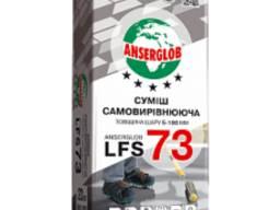 Смесь самовыравнивающаяся (5-80мм) LFS-73 Anserglob 23 кг