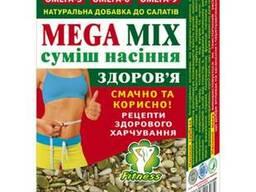 Смесь семян megamix