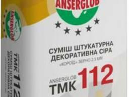 Смесь штукатурная декоративная Anserglob ТМК 112 «короед»
