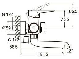 Смеситель HK Ø35 для ванны гусак прямой 150мм дивертор встроенный картриджный Aquatica. ..