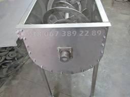 Смеситель (миксер) ленточный из нержавеющей стали на 100л.