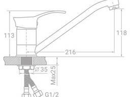 Смеситель SE Ø40 для кухни гусак прямой 250мм на гайке TAU (SE-1B245C)